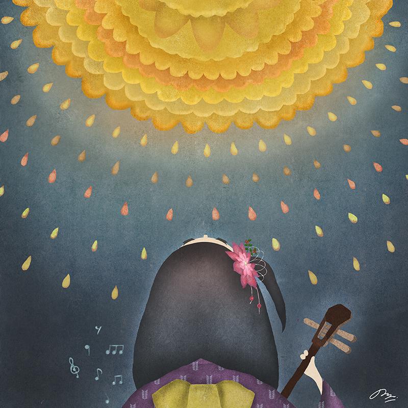 太陽に向かって三味線を奏でる後ろ姿の詩画
